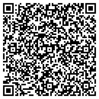 QR-код с контактной информацией организации Строй Град, ТОО