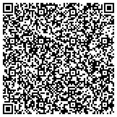 QR-код с контактной информацией организации Smarttown (Смарттаун), ТОО