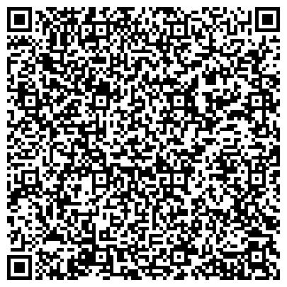 QR-код с контактной информацией организации Конструирование Архитектурных комплексов, ТОО