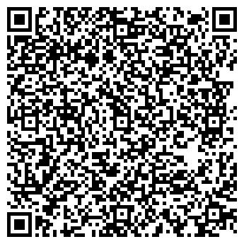 QR-код с контактной информацией организации Стройтекс, ТОО