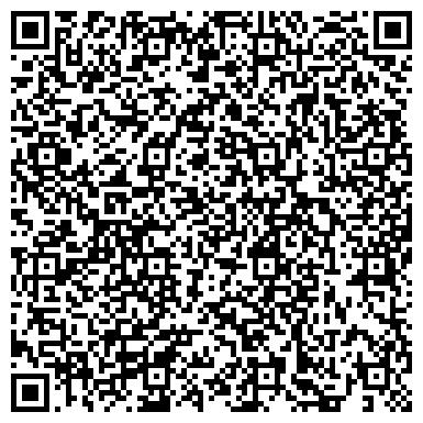 QR-код с контактной информацией организации ДайвПромТехСервис, ТОО