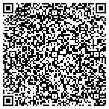 QR-код с контактной информацией организации Бейбарыс-Карим, ТОО