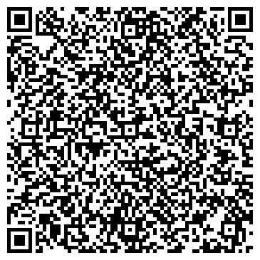 QR-код с контактной информацией организации Kazgor (Казгор), ТОО