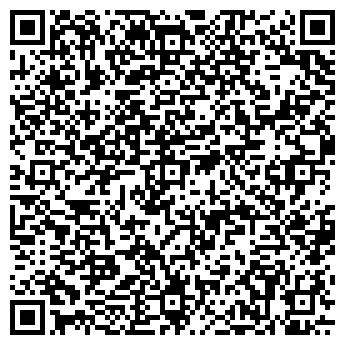 QR-код с контактной информацией организации ГПМС, ТОО