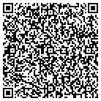 QR-код с контактной информацией организации Реммашснаб, ТОО