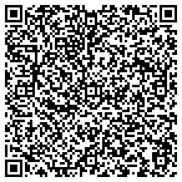 QR-код с контактной информацией организации КазЭлектроКомплект, ИП