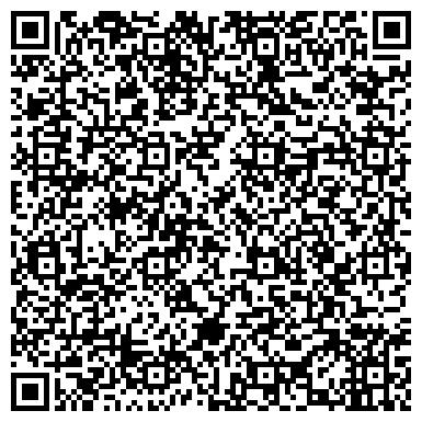 QR-код с контактной информацией организации Управляющая компания Система, ТОО
