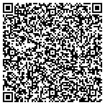 QR-код с контактной информацией организации KazRemma (КазРемма), ТОО