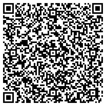 QR-код с контактной информацией организации Neue Losung, ТОО