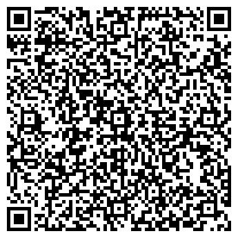 QR-код с контактной информацией организации КазМакет, ИП