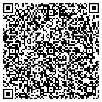 QR-код с контактной информацией организации КазахСервис-Консалтинг, ТОО