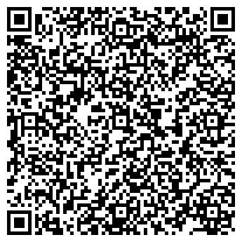 QR-код с контактной информацией организации Темир-Алма-Ата, ТОО;