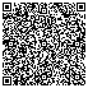 QR-код с контактной информацией организации Амиран, ТОО
