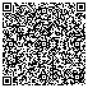 QR-код с контактной информацией организации ВУНДЕРКИНД