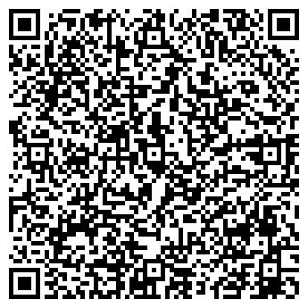 QR-код с контактной информацией организации Бережнов В.А., ИП
