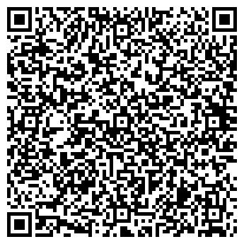 QR-код с контактной информацией организации СК Техномакс, ТОО