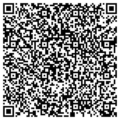 QR-код с контактной информацией организации Темир Строй Сервис ЛТД, ТОО