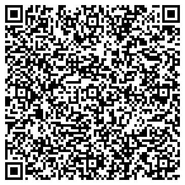 QR-код с контактной информацией организации Act Central Asia (Акт Централь Азия), ТОО