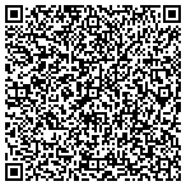 QR-код с контактной информацией организации БУСТЕР, ТОО