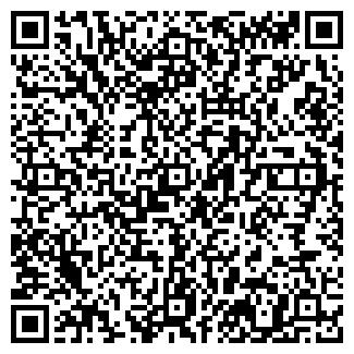 QR-код с контактной информацией организации Нуржас, АО