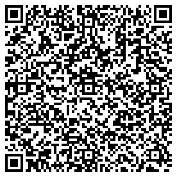 QR-код с контактной информацией организации ЭКО Астана НР, ТОО