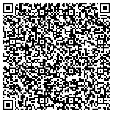 QR-код с контактной информацией организации Лик Проект, ТОО