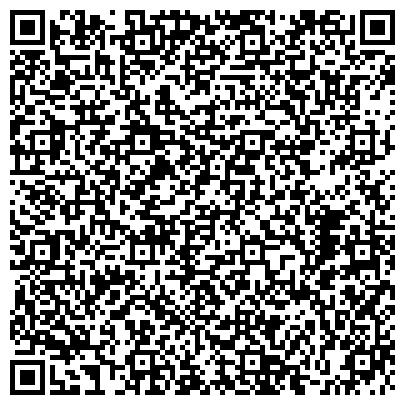 QR-код с контактной информацией организации Региональное обучение, ТОО