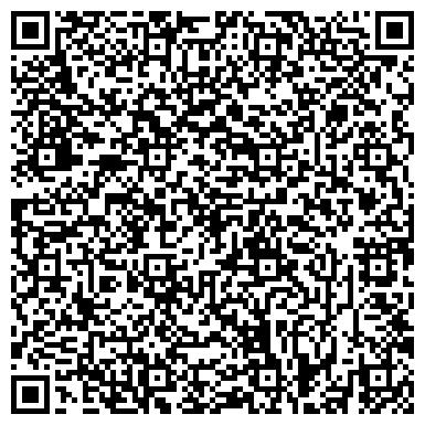 QR-код с контактной информацией организации Регентова Галина Евгеньевна, ИП