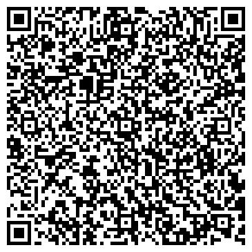 QR-код с контактной информацией организации Каспий инвест ЛЛС, ТОО
