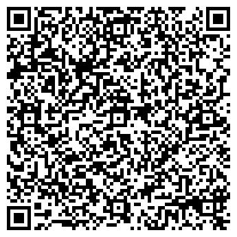 QR-код с контактной информацией организации EIP(ЕИП), ТОО