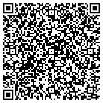 QR-код с контактной информацией организации ВалиАр (ValiAr), ТОО