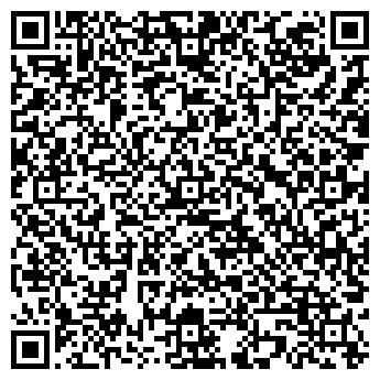 QR-код с контактной информацией организации BaySeri (БайСері), ТОО