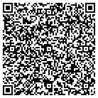 QR-код с контактной информацией организации Казнефтетранс, ТОО