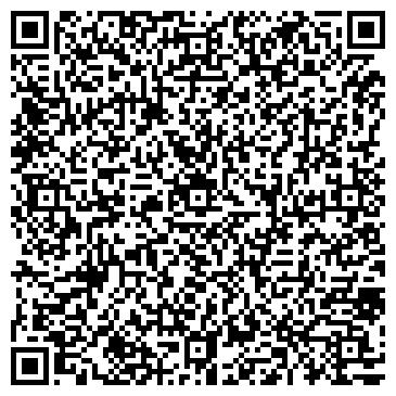 QR-код с контактной информацией организации Асем Строй (Asem Stroy), ТОО