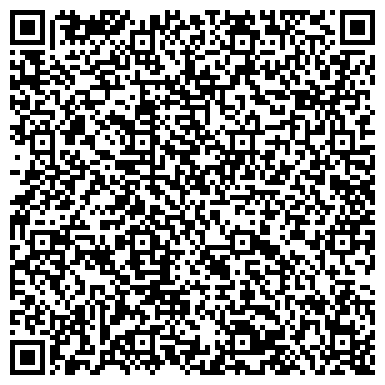 QR-код с контактной информацией организации Строительная компания Авеста, ТОО