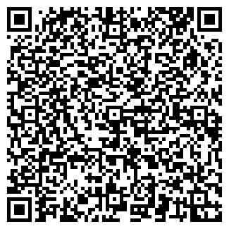 QR-код с контактной информацией организации РЦ, ИП