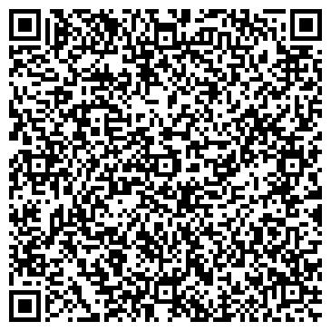 QR-код с контактной информацией организации Алматинский электромеханический завод (АЭМЗ), ТОО