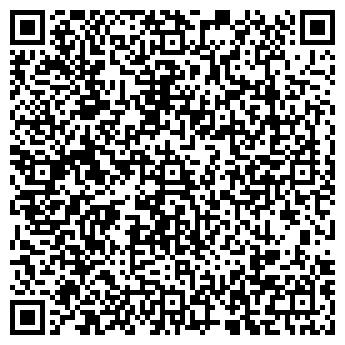 QR-код с контактной информацией организации БВС-2006, ТОО