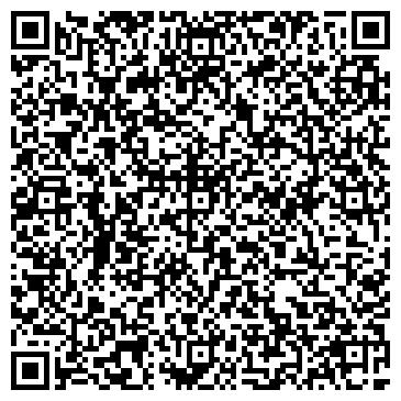 QR-код с контактной информацией организации Гееси Каз Сервисес, ТОО
