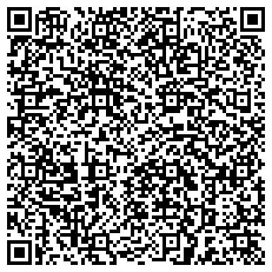 QR-код с контактной информацией организации Алькор Машиностроительный завод, ТОО