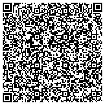 QR-код с контактной информацией организации West Control Service (Вест Контроль Сервис), ТОО