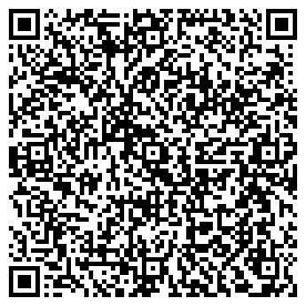 QR-код с контактной информацией организации Креатив, Компания