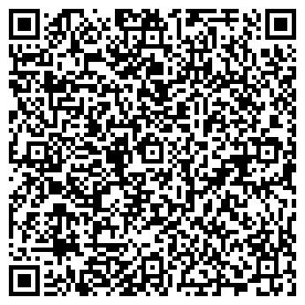 QR-код с контактной информацией организации Абрис, ТОО
