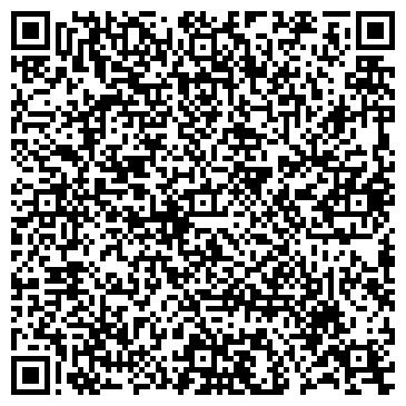QR-код с контактной информацией организации Атон Астана, ТОО
