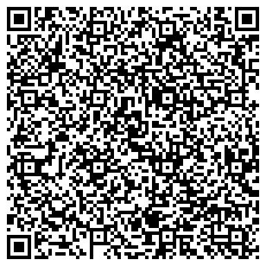 QR-код с контактной информацией организации Инспайд,ТОО