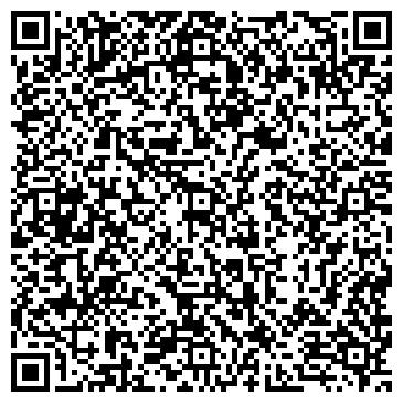 QR-код с контактной информацией организации Стекловак, Компания