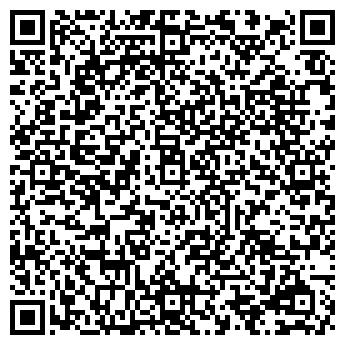 QR-код с контактной информацией организации Авиаль, ТОО