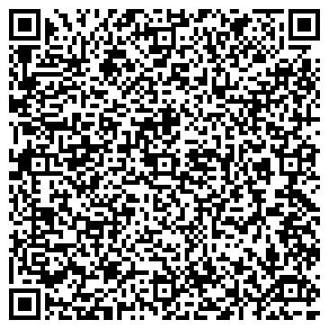 QR-код с контактной информацией организации CTK-Com (Си Ти Кей-ком), ТОО