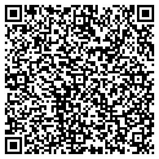 QR-код с контактной информацией организации ТВК, ТОО