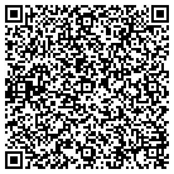 QR-код с контактной информацией организации Укилимай, ТОО